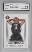 Russell Westbrook (Yelling) /2009 [ENCASED]