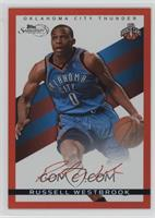 Russell Westbrook /869