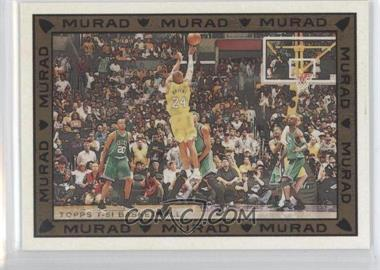 2008-09 Topps T-51 Murad - Checklists #29 - Kobe Bryant