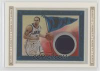 Deron Williams [Noted]