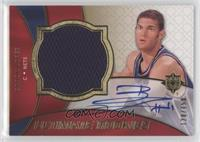 Brook Lopez /150
