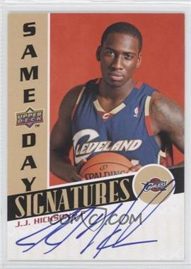2008-09 Upper Deck - Rookie Photo Shoot Same Day Signatures #RPS-JH - J.J. Hickson