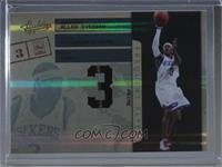 Allen Iverson [Noted] #/5