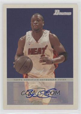 2009-10 Bowman '48 - '48 Autographs #48A-DW - Dwyane Wade