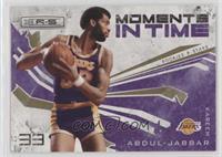 Kareem Abdul-Jabbar /500