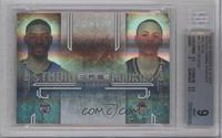 Tyreke Evans, Stephen Curry /250 [BGS 9]