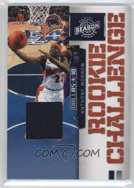 2009-10 Panini Season Update - Rookie Challenge - Materials [Memorabilia] #4 - Anthony Morrow
