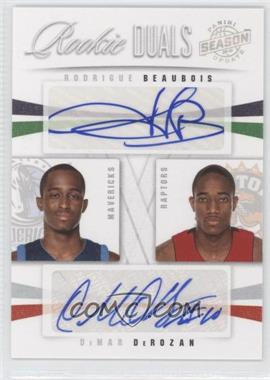 2009-10 Panini Season Update - Rookie Duals Signatures #75 - DeMar DeRozan, Rodrigue Beaubois /99