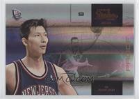 Yi Jianlian /199