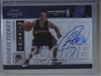 Rookie Ticket - Stephen Curry