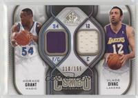 Horace Grant, Vlade Divac #/155