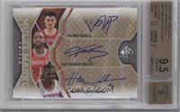 Yao Ming, Tracy McGrady, Hakeem Olajuwon /25 [BGS 9.5 GEM MINT]