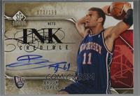 Brook Lopez [Noted] #/199