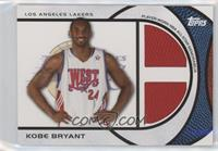 Kobe Bryant [EXtoNM] #/199