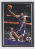 Jason Thompson /50
