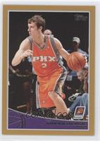Goran Dragic /2009