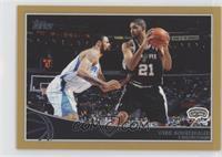Tim Duncan #/2,009