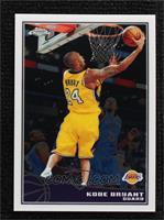 Kobe Bryant [Noted] #/999