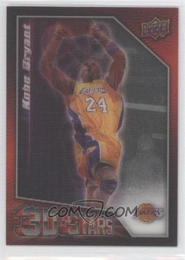 2009-10 Upper Deck - 3D Stars #3D-BJ - LeBron James, Kobe Bryant