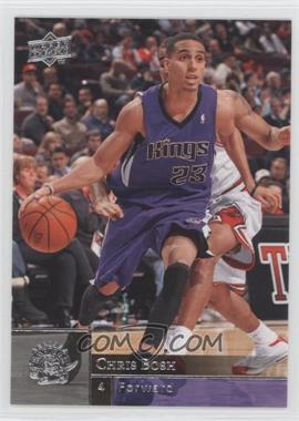 2009-10 Upper Deck - [Base] - Wrong Name on Front #167 - Kevin Martin