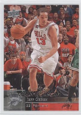 2009-10 Upper Deck - [Base] - Wrong Name on Front #25 - Joakim Noah