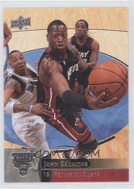 2009-10 Upper Deck - [Base] - Wrong Name on Front #95 - Dwyane Wade