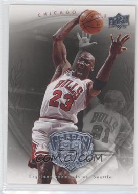 2009-10 Upper Deck Jordan Legacy - [Base] #44 - Michael Jordan