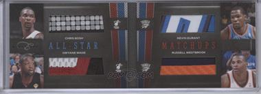 2010-11 Elite Black Box - All-Star Matchups - Prime Memorabilia #1 - Chris Bosh, Dwyane Wade, Kevin Durant, Russell Westbrook /25