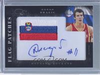 Goran Dragic /149