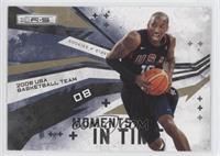 2008 USA Men's Olympic Team (Kobe Bryant) /499