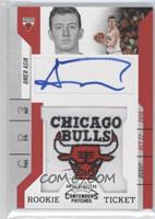 Rookie Ticket Autograph - Omer Asik