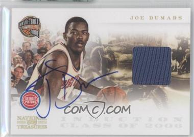 2010-11 Playoff National Treasures - Hall of Fame - Materials Signatures [Autographed] [Memorabilia] #23 - Joe Dumars /49