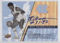 Bill Chamberlain