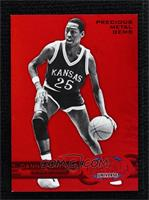 Danny Manning [Noted] #/150