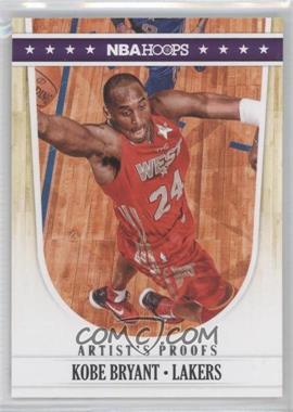 2011-12 NBA Hoops - [Base] - Artist's Proof #258 - Kobe Bryant