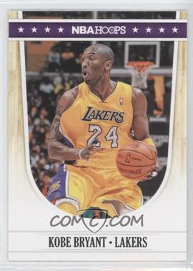 2011-12 NBA Hoops - [Base] #268 - Kobe Bryant
