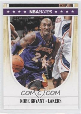 2011-12 NBA Hoops - [Base] #278 - Kobe Bryant
