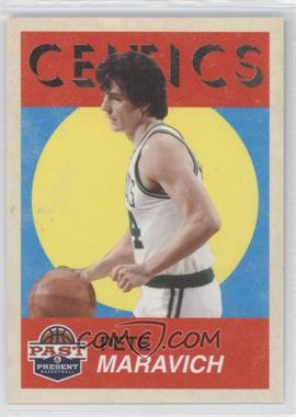 2011-12 Past & Present - [Base] - Variations #32 - Pete Maravich
