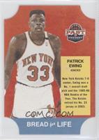 Patrick Ewing