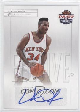 2011-12 Past & Present - Elusive Ink #CO - Charles Oakley