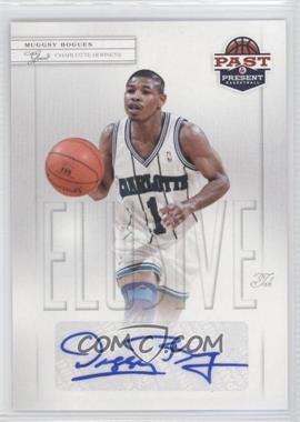 2011-12 Past & Present - Elusive Ink #MBO - Muggsy Bogues