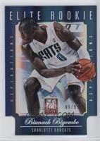 Bismack Biyombo /99