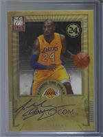 Kevin Durant, Kobe Bryant /49
