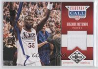 Dikembe Mutombo /199