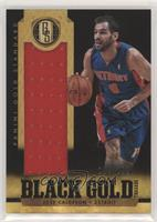 Jose Calderon [Noted] #/199