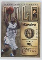 Chris Paul #/199