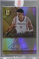 Yao Ming /10 [Uncirculated]