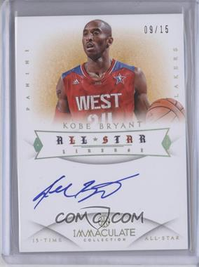 2012-13 Panini Immaculate Collection - All-Star Lineage - [Autographed] #AS-KB - Kobe Bryant /15