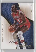 Moses Malone /99