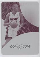 Chris Bosh /1